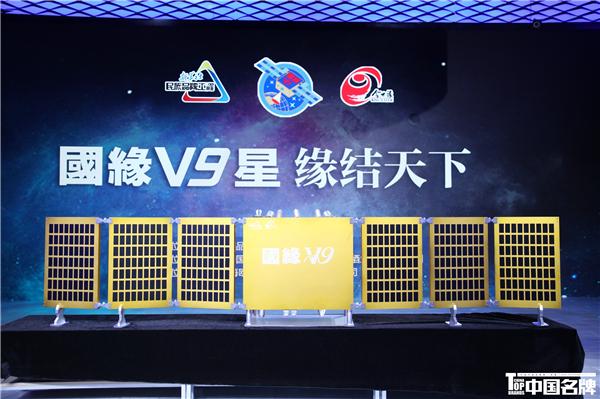 """""""国缘V9""""号卫星诞生攻,《中国名牌》全程见证"""